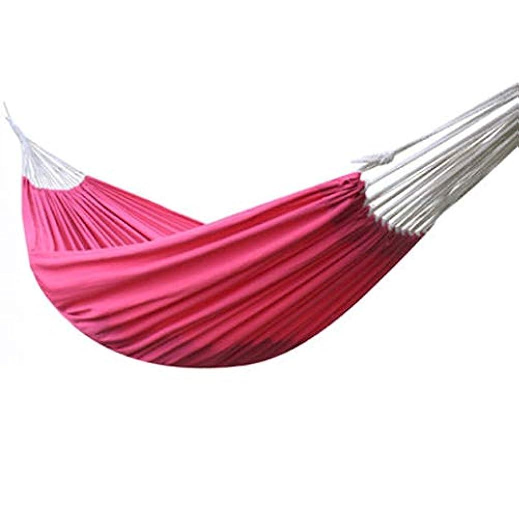 ビットレジデンスアフリカハンモック屋外アンチロールオーバー子供大人寝室学生寮バルコニー公園スイングハンモック (色 : Rose pink)
