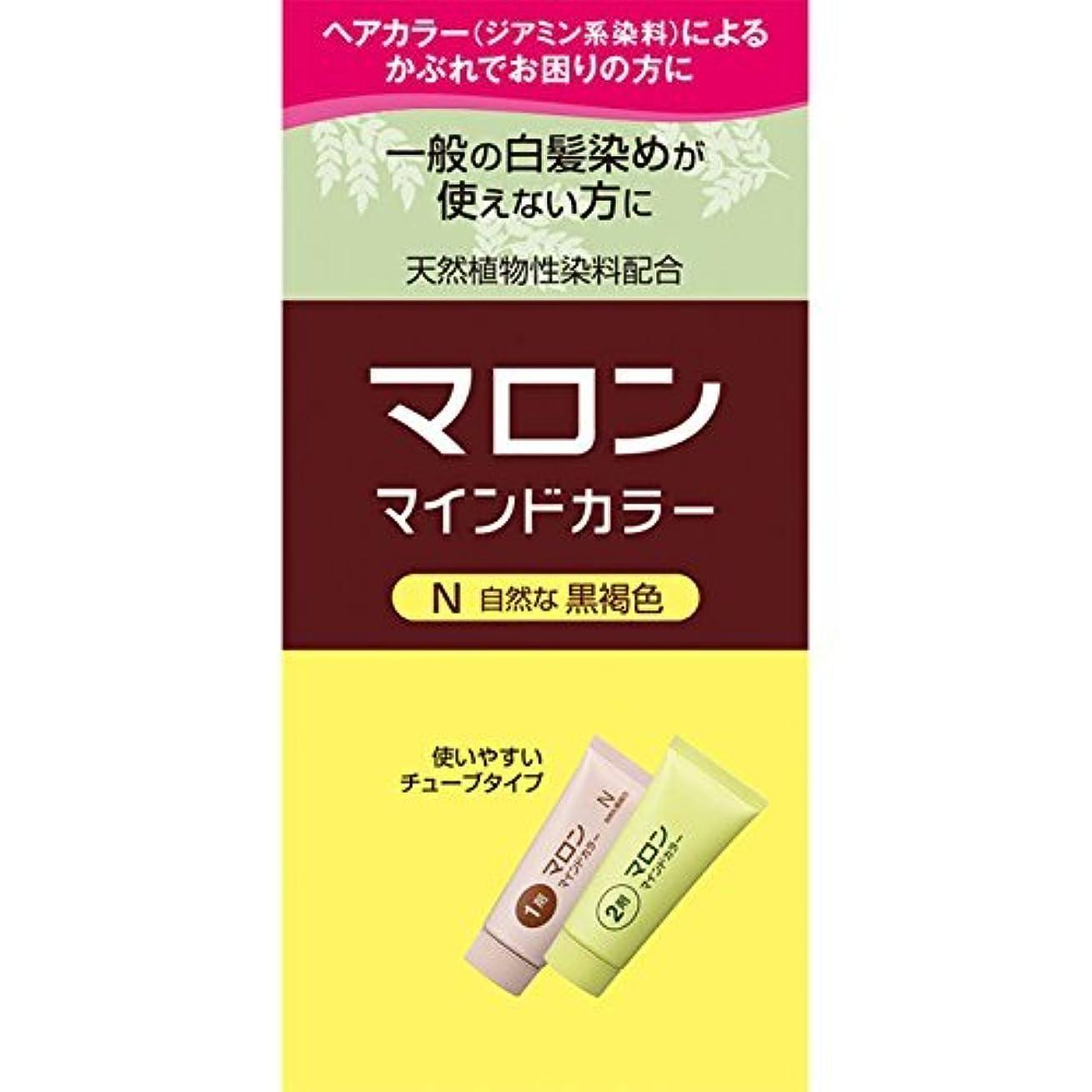 オール泥だらけ終わったヘンケルライオンコスメティックス マロン マインドカラー N 自然な黒褐色 70G+70G (医薬部外品)