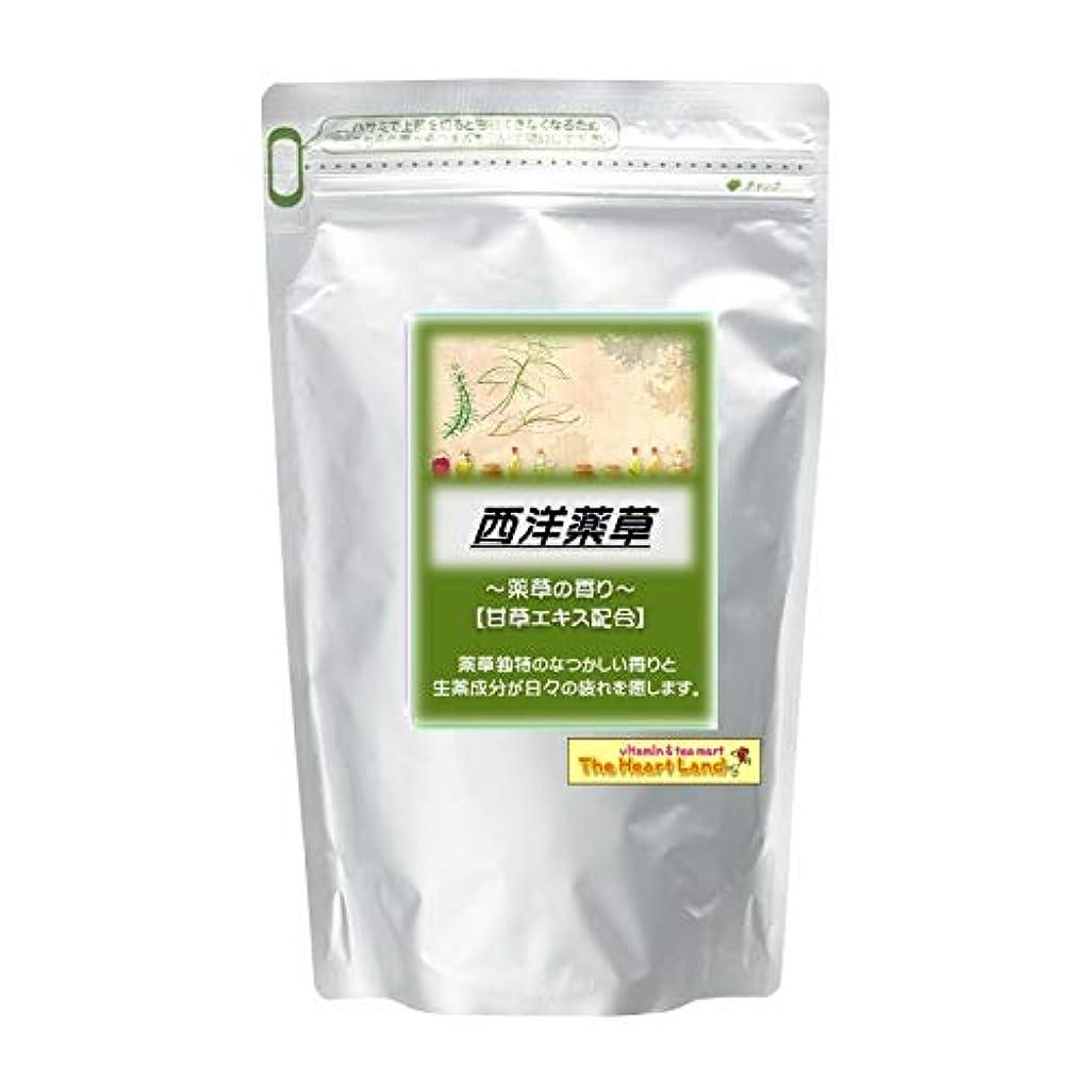 油処方する王位アサヒ入浴剤 浴用入浴化粧品 西洋薬草 300g