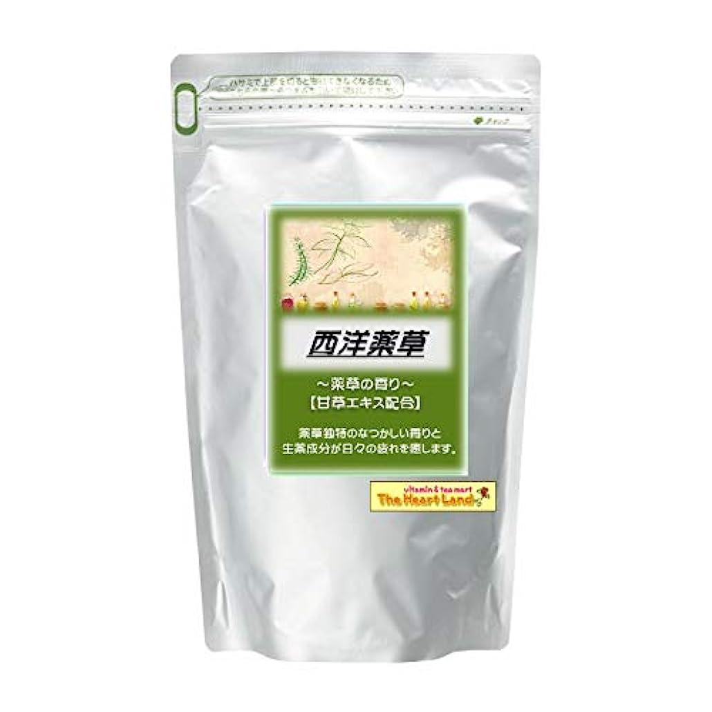 残酷な芝生合併症アサヒ入浴剤 浴用入浴化粧品 西洋薬草 300g