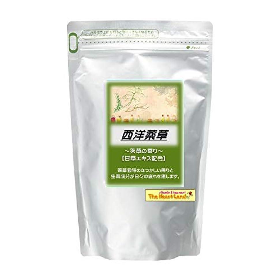 アサヒ入浴剤 浴用入浴化粧品 西洋薬草 300g