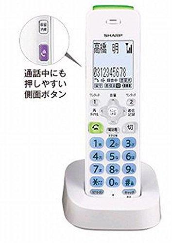 シャープ デジタルコードレス電話機 子機1台付き 迷惑電話対策機能搭載 JD-AT80CL シャープ