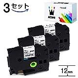 Aceink TZe-231 ピータッチ テープ12mm ブラザー工業 tzeテープ 白地 黒字 ラミネートテープ tze-231 tze231 テープカートリッジ互換品 Brother P-touch ピータッチ ラベルライター用 (12mm長さ8M 白地黒文字 3個入)