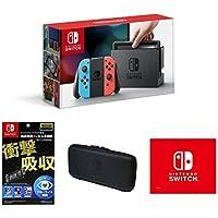 【Amazon.co.jp限定】【液晶保護フィルム多機能付き(任天堂ライセンス商品)】Nintendo Switch Joy-Con(L) ネオンブルー/(R) ネオンレッド+専用スマートポーチ(EVA)ブラック+マイクロファイバークロス