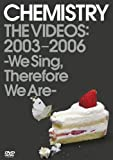 CHEMISTRY THE VIDEOS:2003-2006 ~We Sing,Therefore We Are~ [DVD] 画像