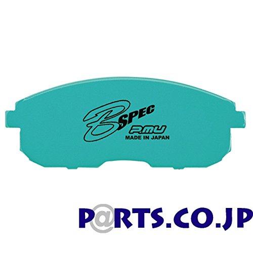 B SPEC ブレーキパッド M110A(1/0X) デュエット (98/9~04/5)