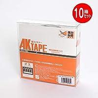 マジックテープ アラコー 面ファスナー AKテープ粘着付 25mm幅X5m (オス10個セット, 黒)