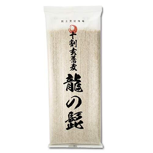 """十割蕎麦 乾麺 """"龍の髭"""" 150g×10袋 自然栽培(無農薬・無肥料)の玄蕎麦100%"""