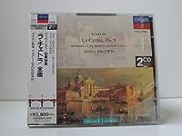 ヴィヴァルディ:協奏曲集「ラ・チェトラ」