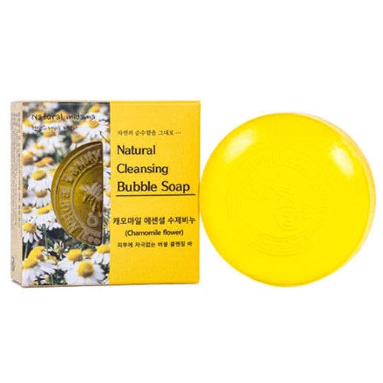 タンザニア流行類推天然 石鹸 ナチュラル バブル クレンジング バー/カモマイル ローズ ラベンダー せっけん Herb Oil Skin Soap 100g [並行輸入品] (カモマイル)