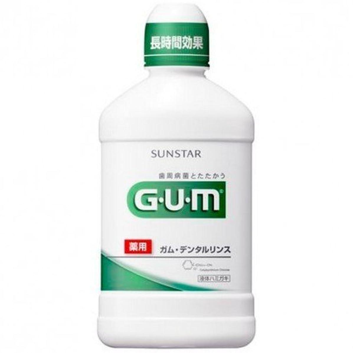 メカニック意外浴室GUM(ガム) 薬用 デンタルリンス レギュラータイプ 500ml ?おまとめセット【6個】?