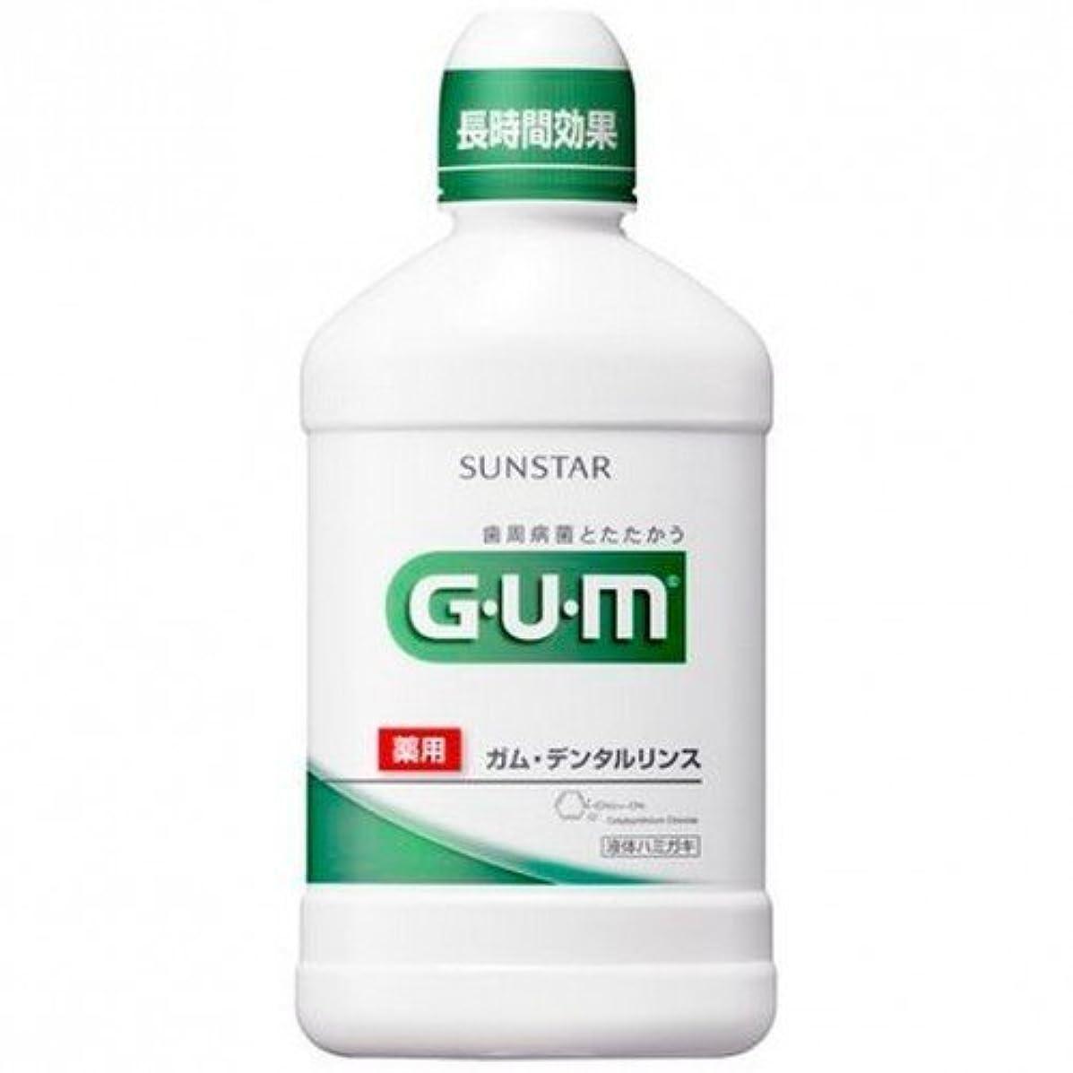 アライアンス命題反対にGUM(ガム) 薬用 デンタルリンス レギュラータイプ 500ml ?おまとめセット【6個】?
