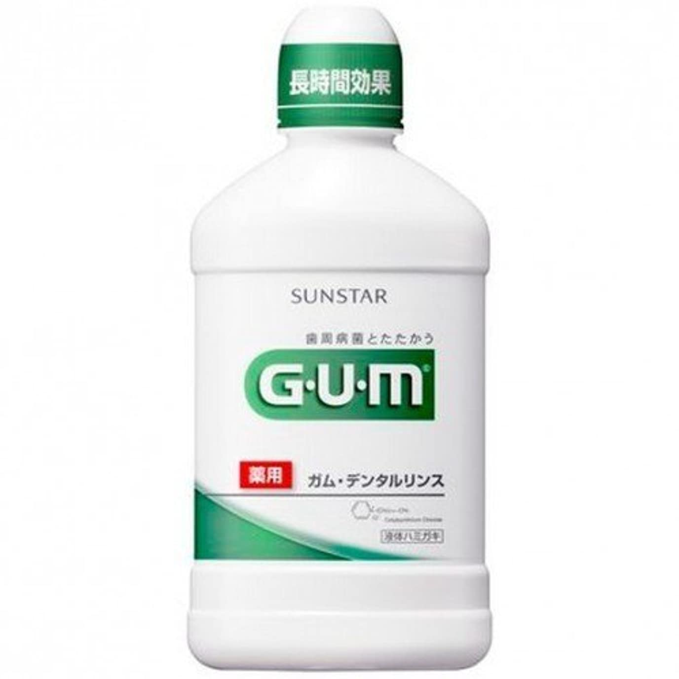 ご注意既婚リサイクルするGUM(ガム) 薬用 デンタルリンス レギュラータイプ 500ml ?おまとめセット【6個】?