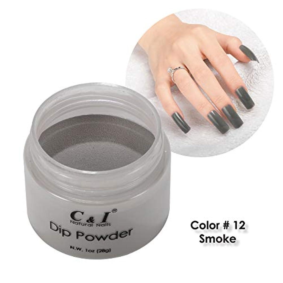 私お風呂デザートC&I Dip Powder ネイルディップパウダー、ネイルカラーパウダー、カラーNo.12