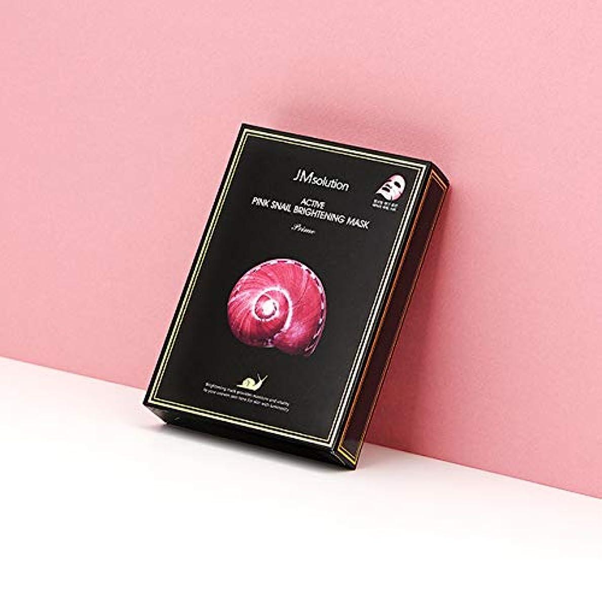 賠償パンフレット廃止するJMソリューション(JM Solution) アクティブピンクカタツムリブライトニングマスクプライム30mlx10P / Active Pink Snail Brightening Mask Prime