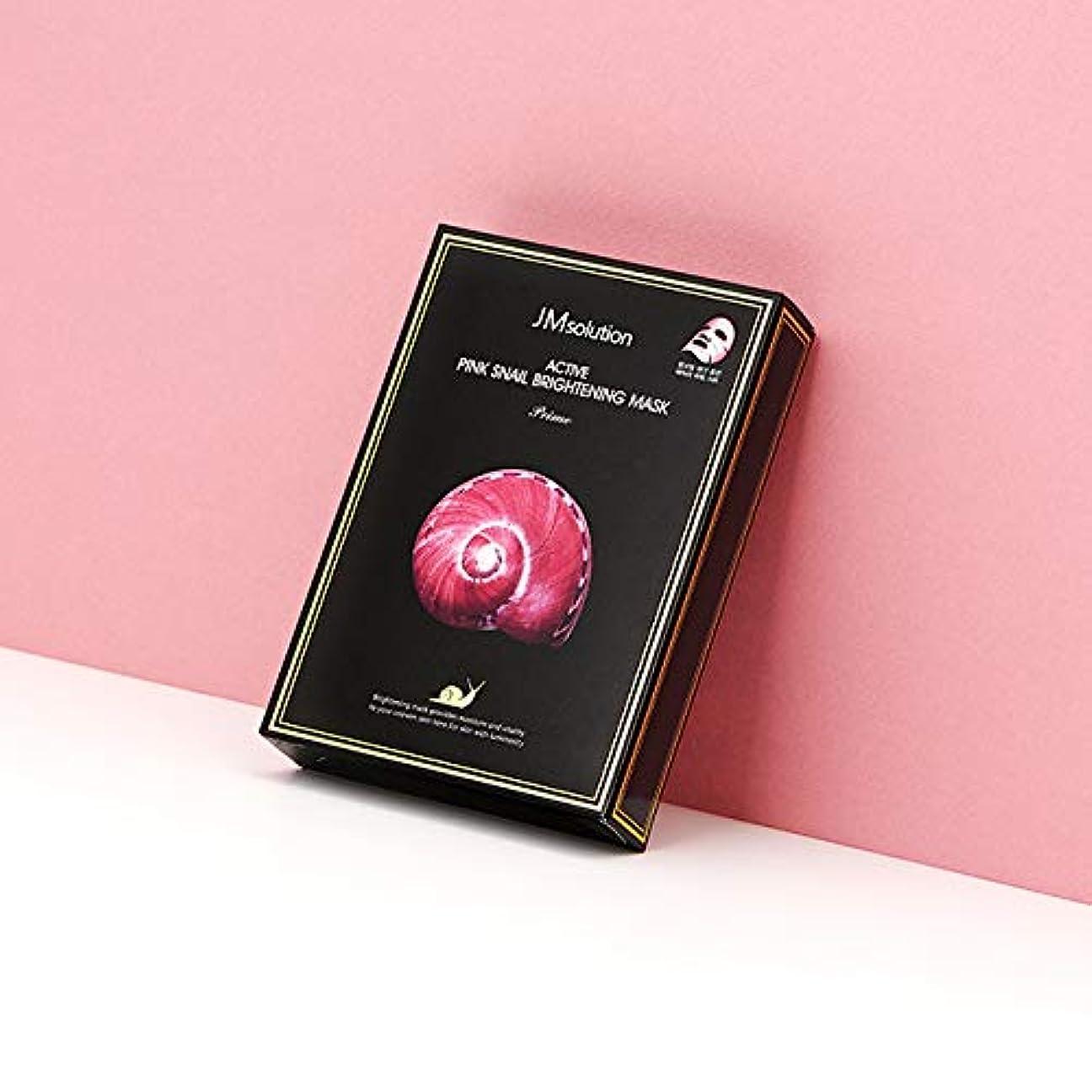 メナジェリー開始不純JMソリューション(JM Solution) アクティブピンクカタツムリブライトニングマスクプライム30mlx10P / Active Pink Snail Brightening Mask Prime