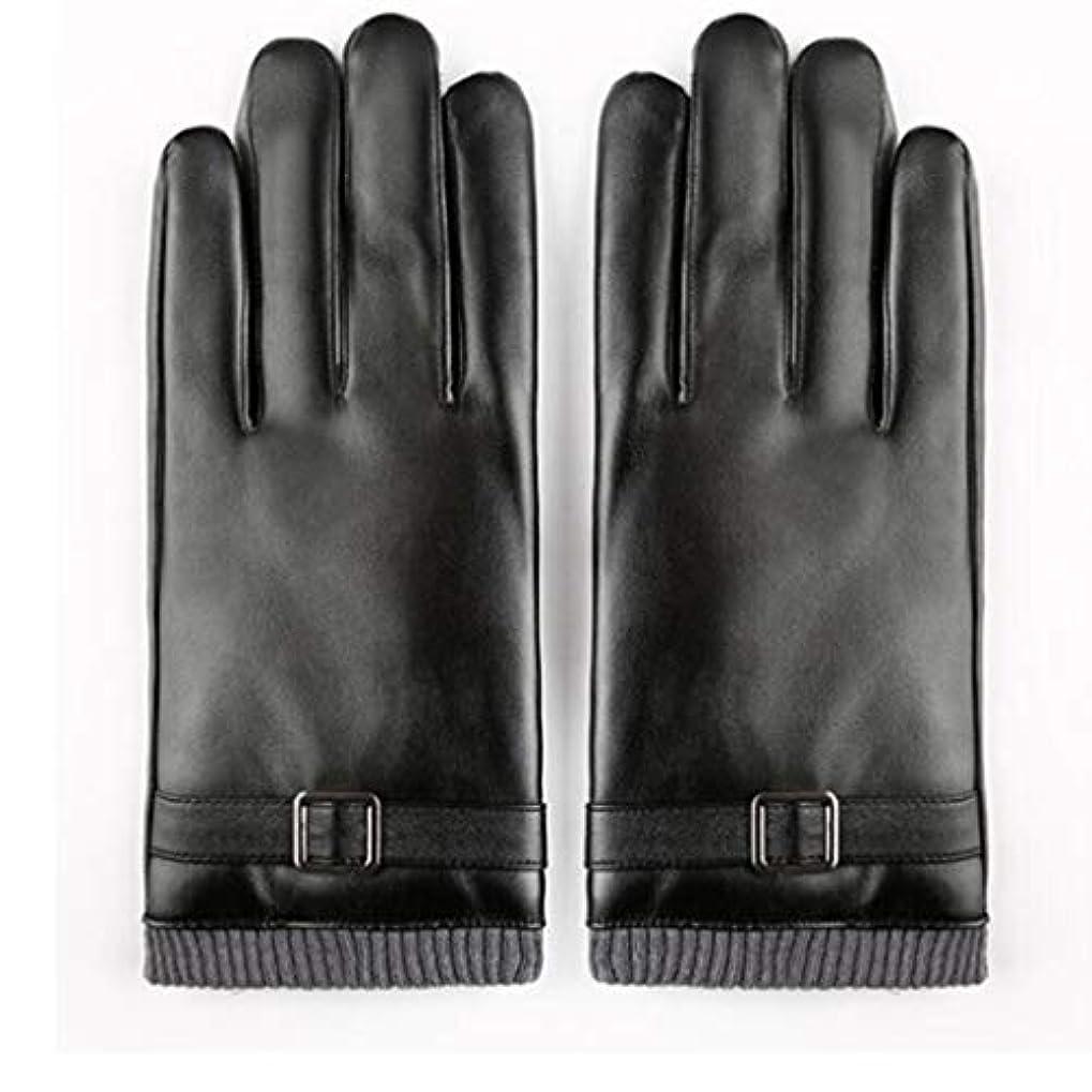 手袋の男性の秋と冬の暖かいとwindproofとベルベット厚いタッチスクリーンの革の手袋の男性と女性の冬のサイクリングオートバイのカップルの手袋
