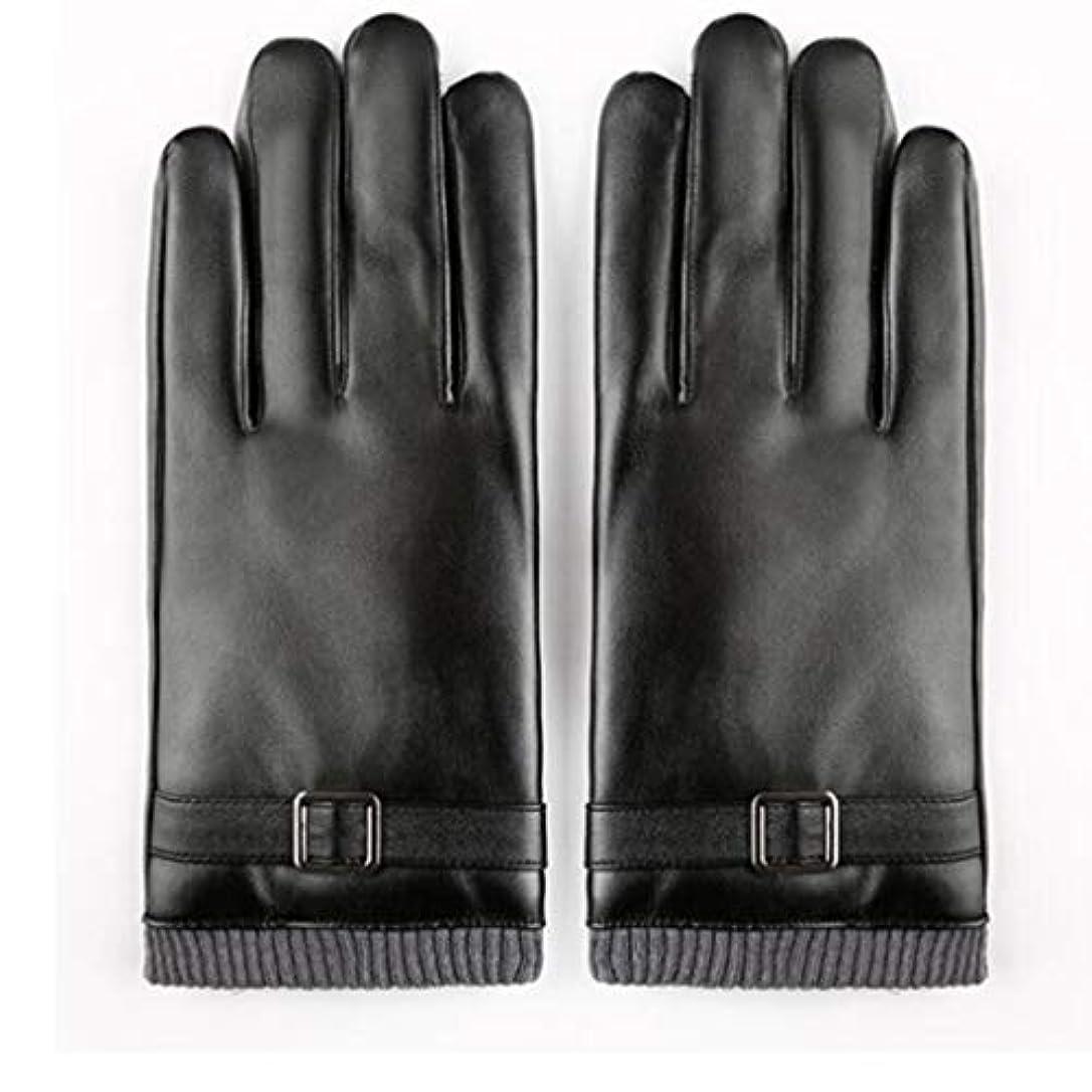 影響を受けやすいですヒロイン僕の手袋の男性の秋と冬の暖かいとwindproofとベルベット厚いタッチスクリーンの革の手袋の男性と女性の冬のサイクリングオートバイのカップルの手袋