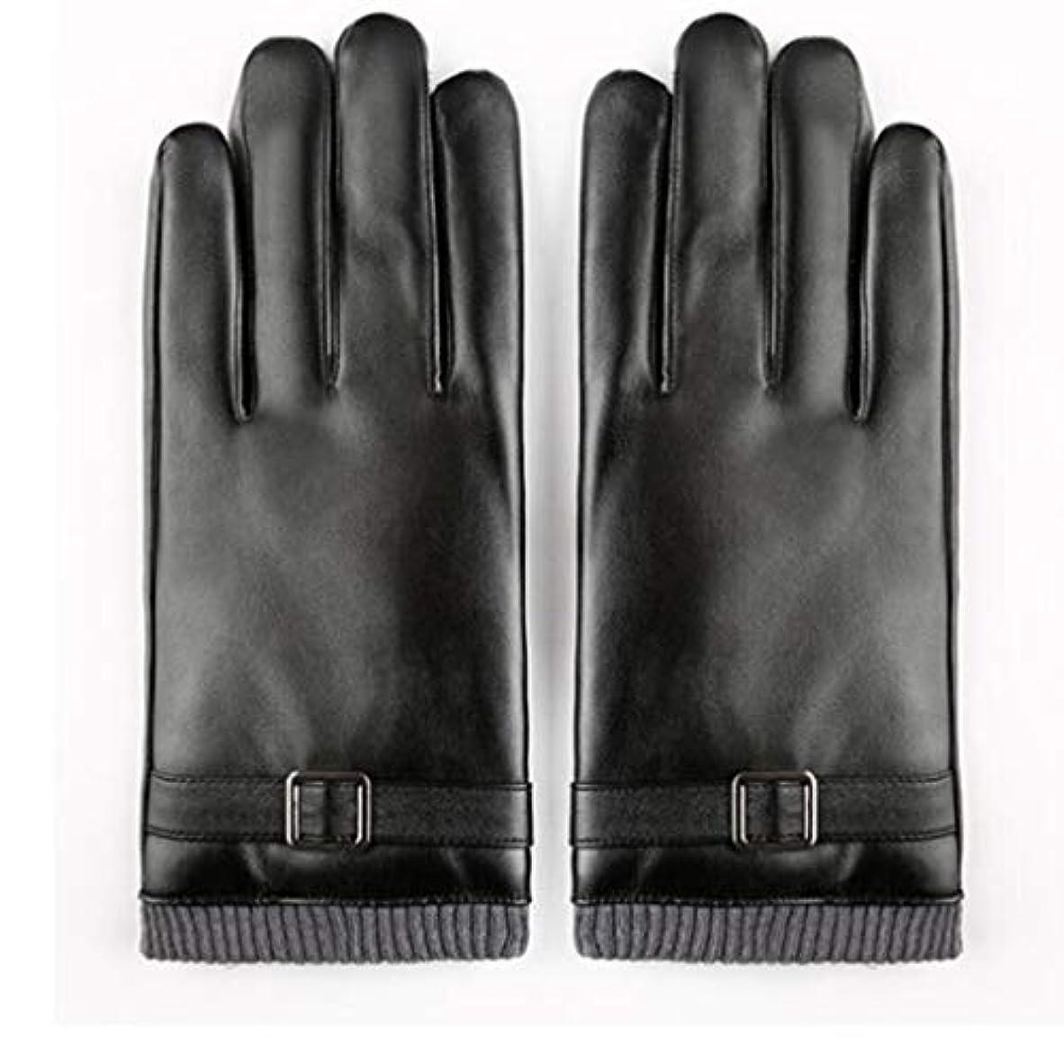 陪審ペグブラザー手袋の男性の秋と冬の暖かいとwindproofとベルベット厚いタッチスクリーンの革の手袋の男性と女性の冬のサイクリングオートバイのカップルの手袋