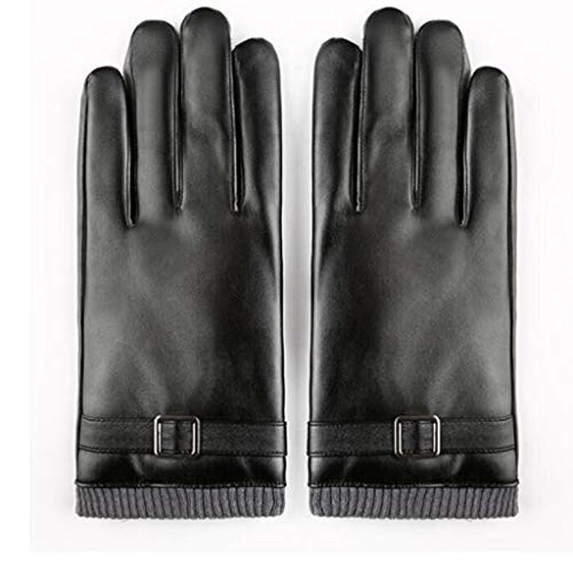 分布無実十分手袋の男性の秋と冬の暖かいとwindproofとベルベット厚いタッチスクリーンの革の手袋の男性と女性の冬のサイクリングオートバイのカップルの手袋