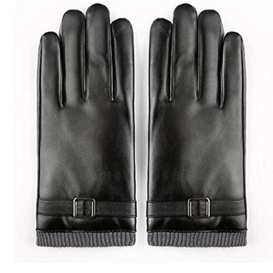起訴する逆さまに純正手袋の男性の秋と冬の暖かいとwindproofとベルベット厚いタッチスクリーンの革の手袋の男性と女性の冬のサイクリングオートバイのカップルの手袋