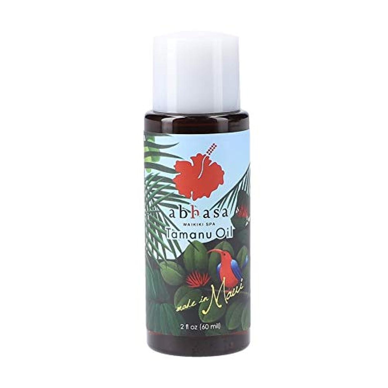 ブランデー下品戦闘アバサタマヌオイル abhasa Tamanu Oil 60ml(正規品)