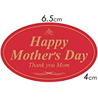 【大特価】母の日シール(300枚入)【k-006】「Happy Mother's Day!」
