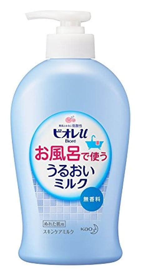 プラグラフトエクスタシービオレu お風呂で使ううるおいミルク 無香料