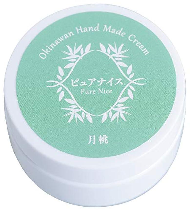 広くシビック石膏ピュアナイス ボディクリーム 月桃 20g