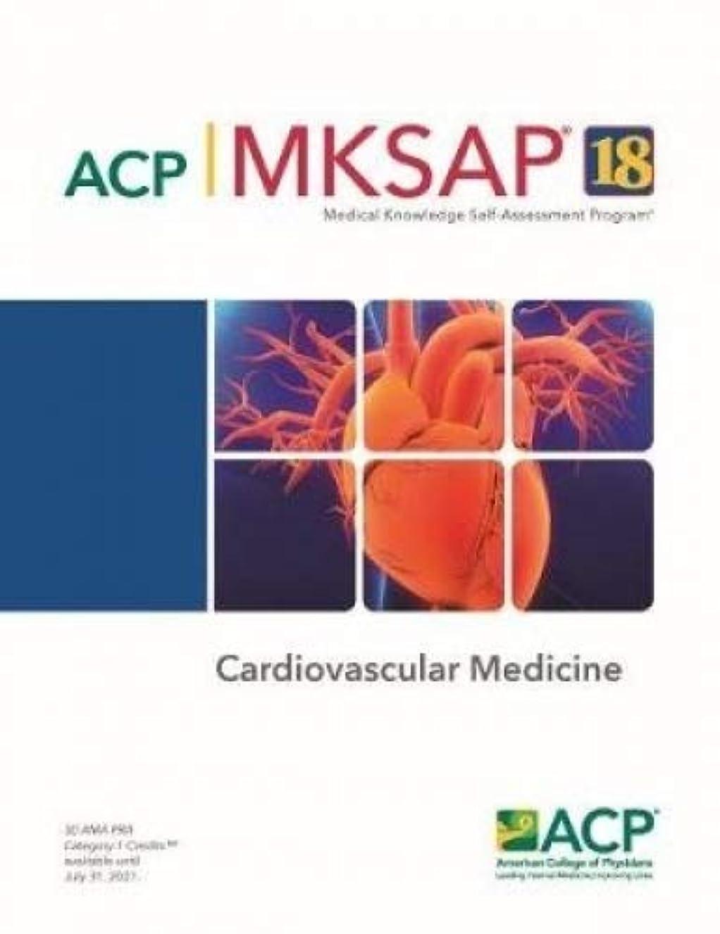 財布薬理学損失MKSAP (R) 18 Cardiovascular Medicine