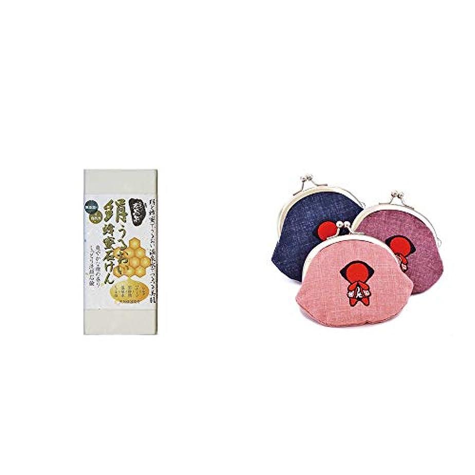 マチュピチュグッゲンハイム美術館実験室[2点セット] ひのき炭黒泉 絹うるおい蜂蜜石けん(75g×2)?おねがいさるぼぼ がまぐち【ピンク】