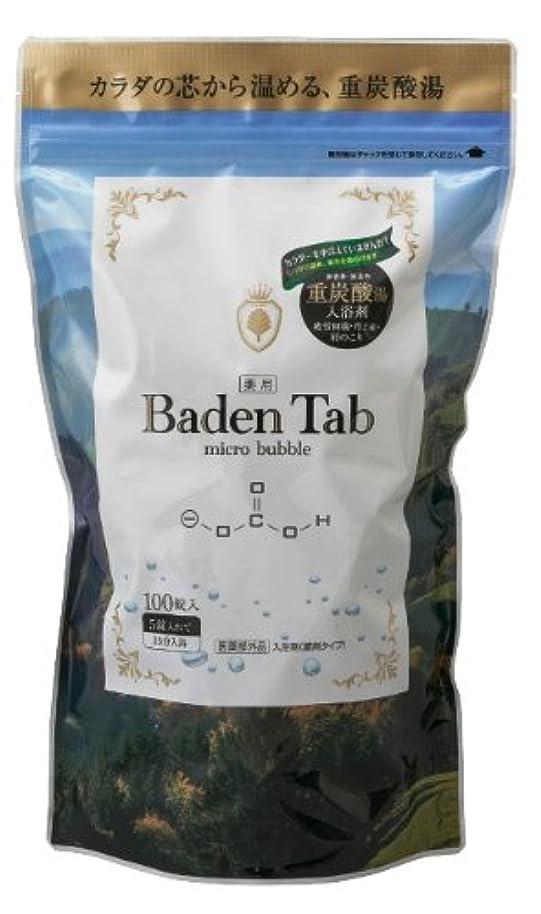 マウントポップ禁止紀陽除虫菊 薬用 入浴剤 Baden Tab 業務用 100錠