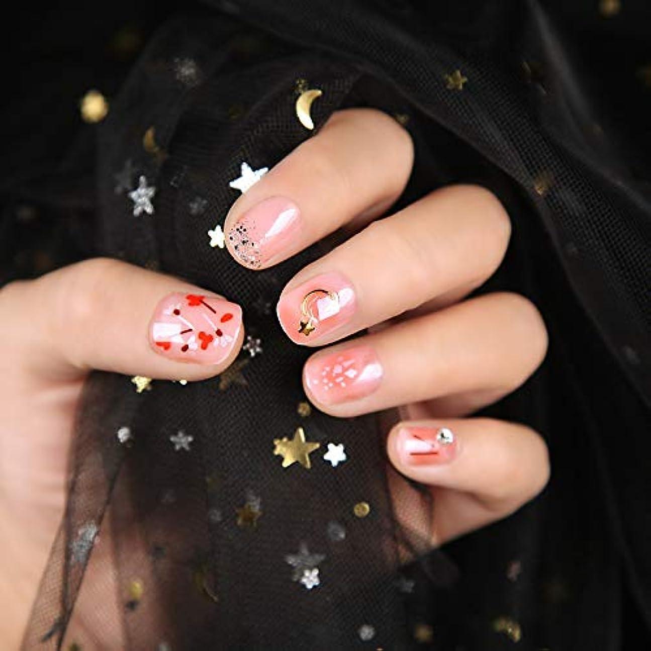 リスク趣味のり乙女 感じる 3D メタルデコレーション 美しい銀粉 星と月 24pcs 花嫁のネイルチップ