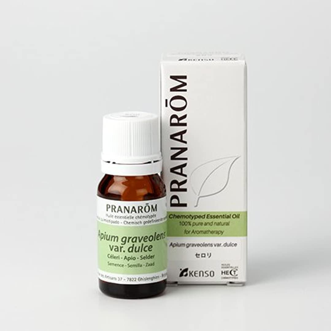 ペルメル品種重荷プラナロム ( PRANAROM ) 精油 セロリ 10ml p-12