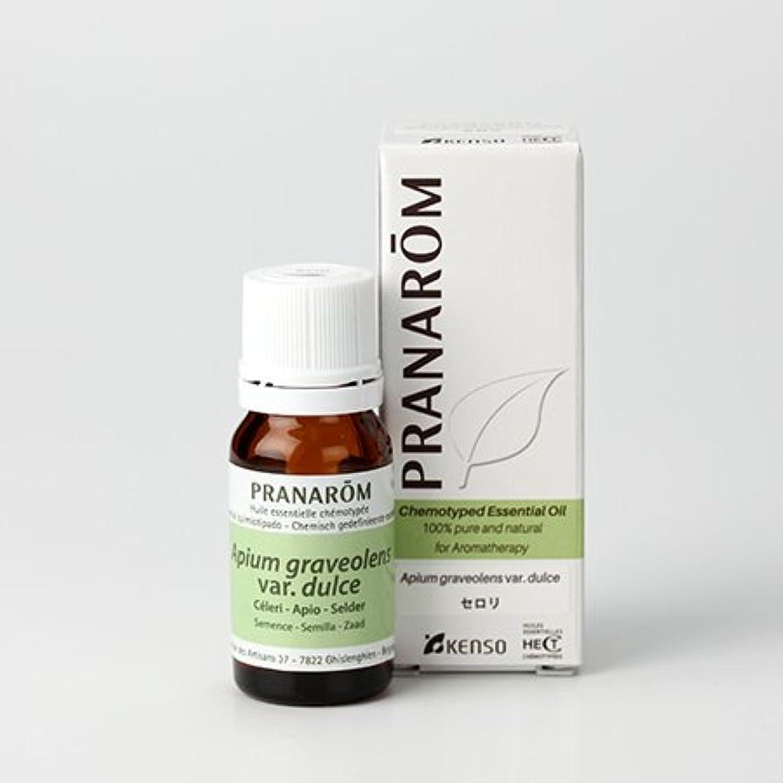 ラック鎖懸念プラナロム ( PRANAROM ) 精油 セロリ 10ml p-12