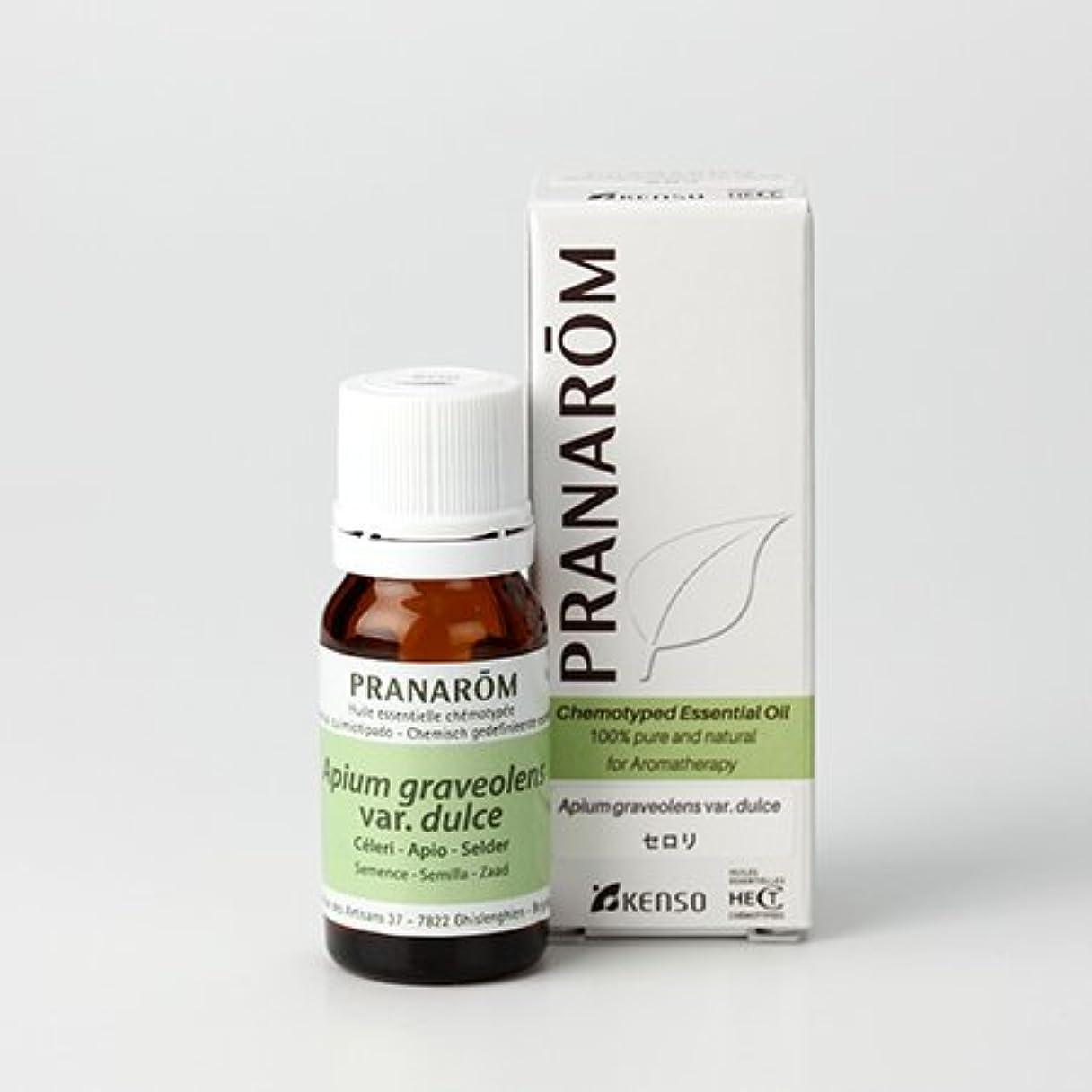 バリア重要な鼻プラナロム ( PRANAROM ) 精油 セロリ 10ml p-12