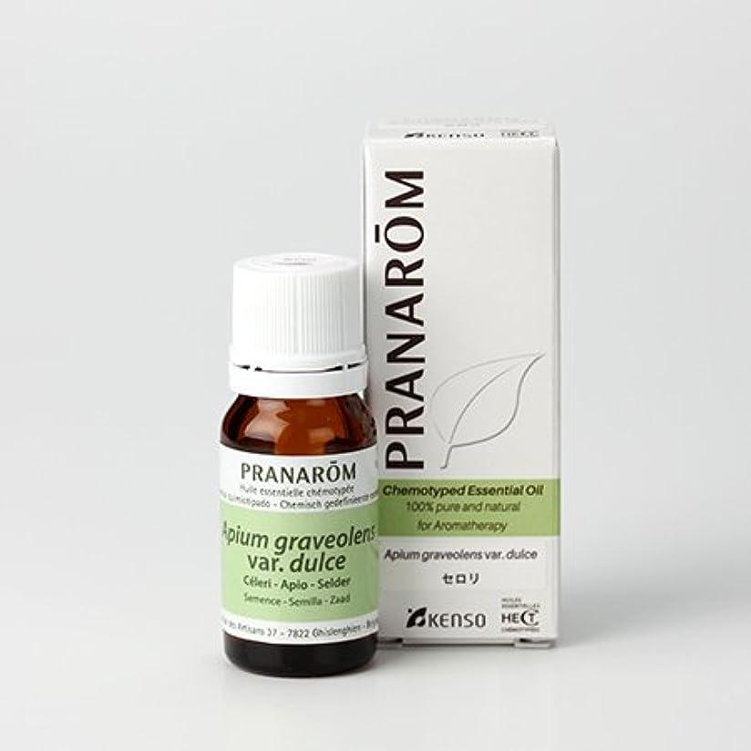 モノグラフ再生バルーンプラナロム ( PRANAROM ) 精油 セロリ 10ml p-12