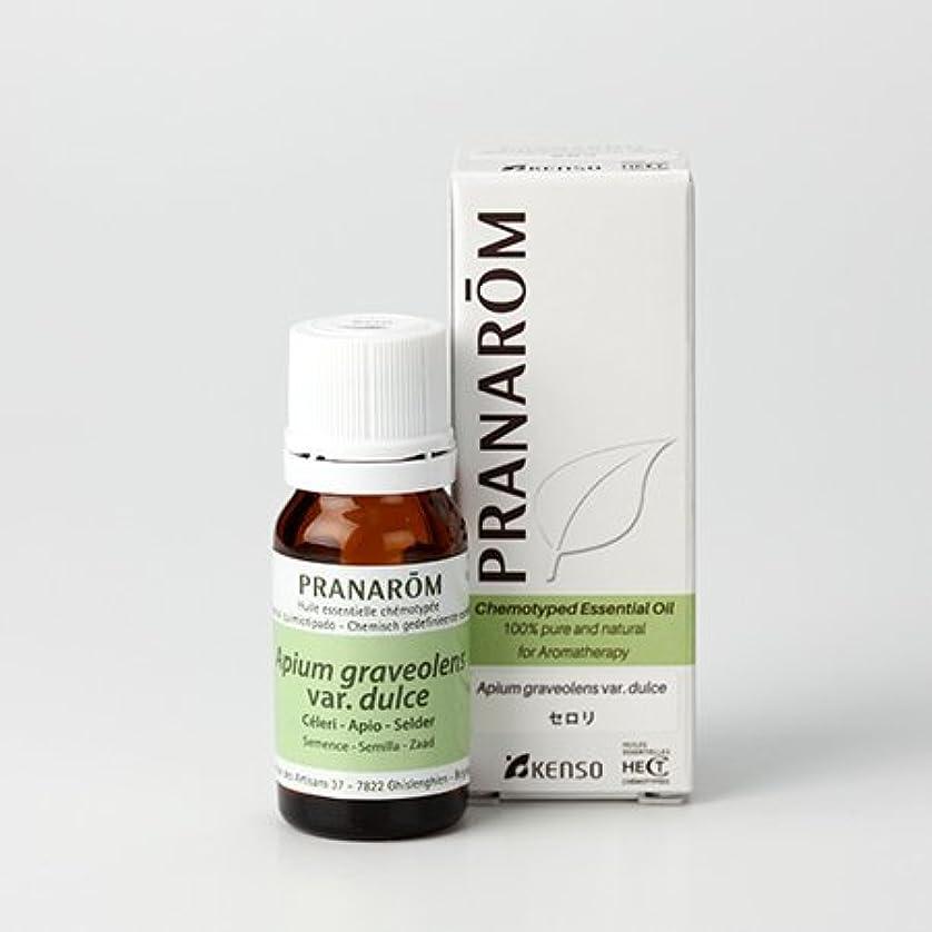 テスト社説オレンジプラナロム ( PRANAROM ) 精油 セロリ 10ml p-12
