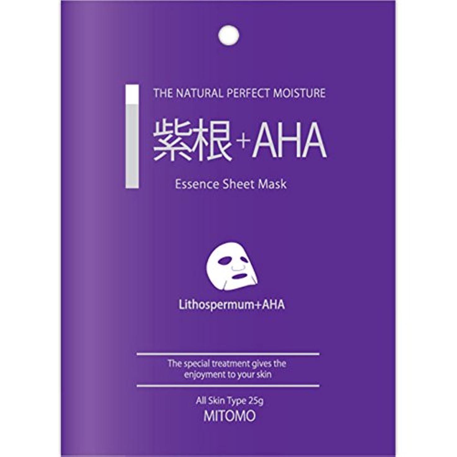 小道具超音速差別する【MC001】紫根+AHAマスクパック?/1枚/★日本生産 2つの成分がたっぷりと★シートマスク パックぷるるん?