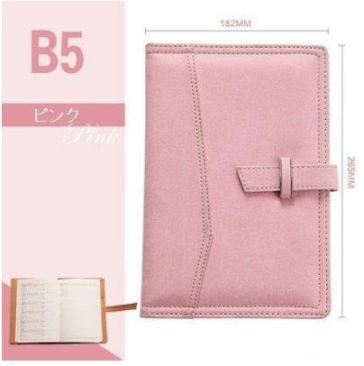 おしゃれなシステム手帳 ビジネス 日記 B5 手帳ピンク...