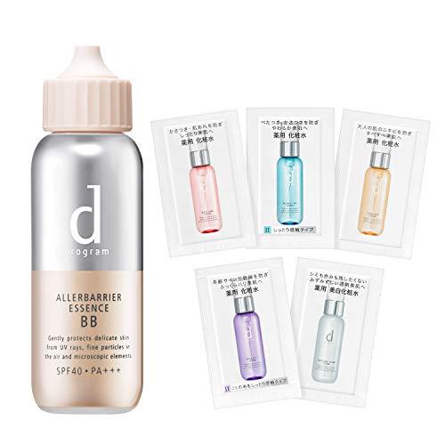 d プログラム d プログラム 【数量限定】アレルバリア エッセンス BB 化粧水体感セット ナチュラルの画像