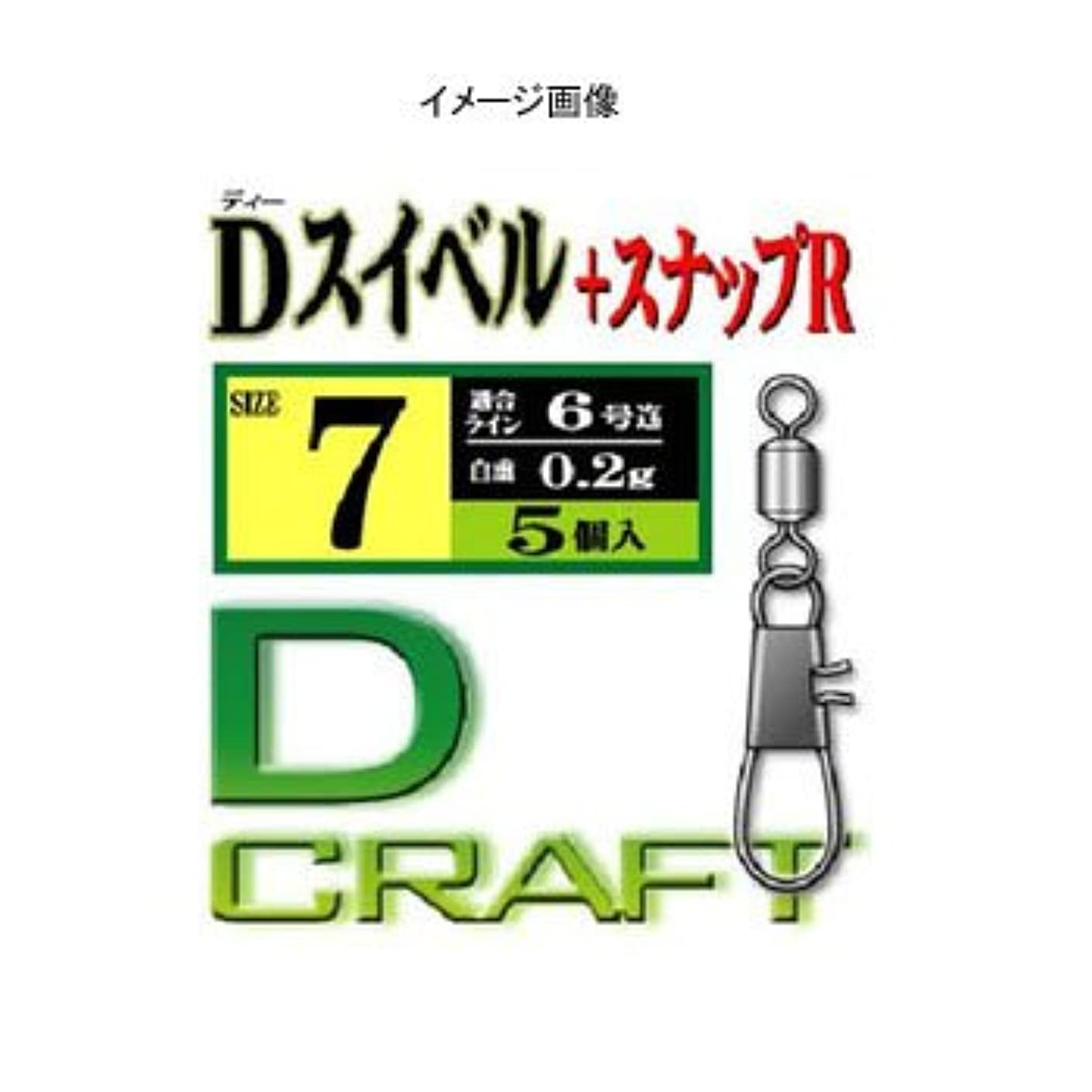 地下眠っている雑多なダイワ(Daiwa) スイベル スナップ Dスイベル+スナップ 10 徳用 758123