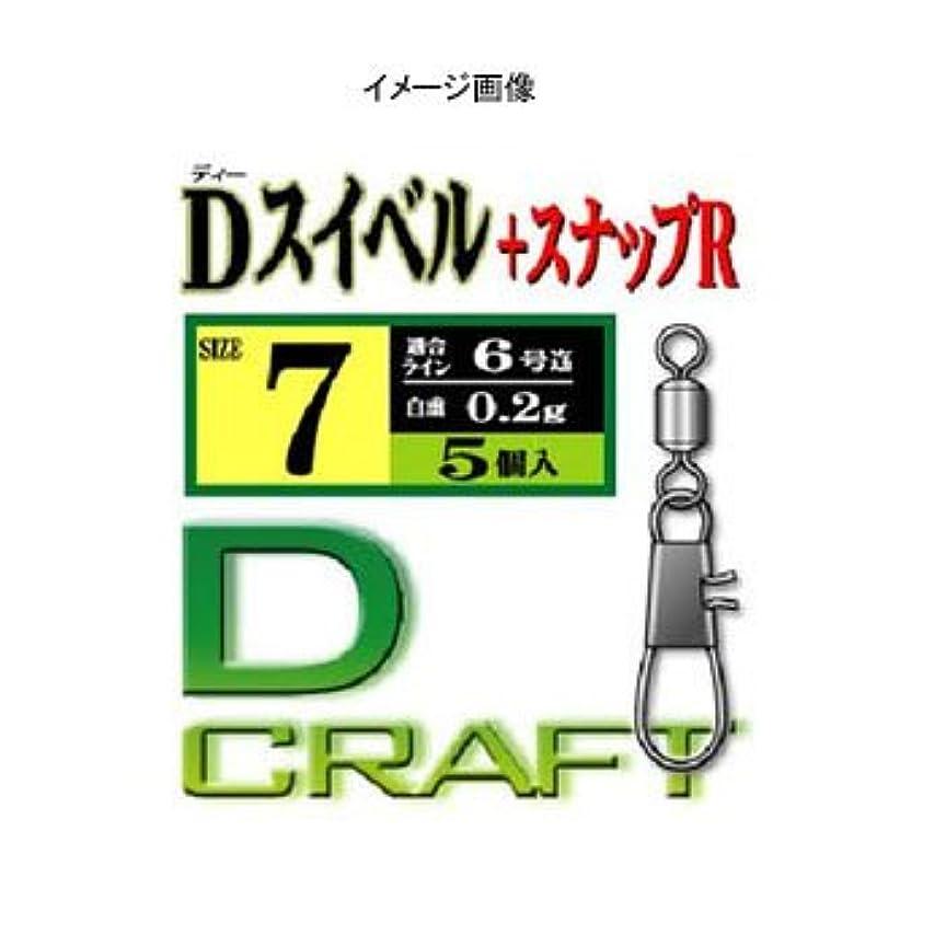湿度シュート見分けるダイワ(Daiwa) スイベル スナップ Dスイベル+スナップ R 10 徳用 758239