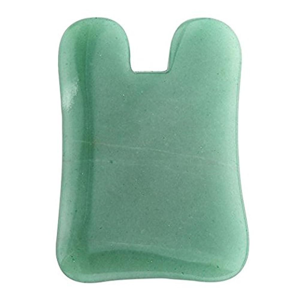 育成ピット解放1pc Face/Body Massage Jade Adventurine Natual stone Gua Sha acupress toolジェイドかっさプレート 翡翠かっさ,顔?ボディのリンパマッサージ (U shape)