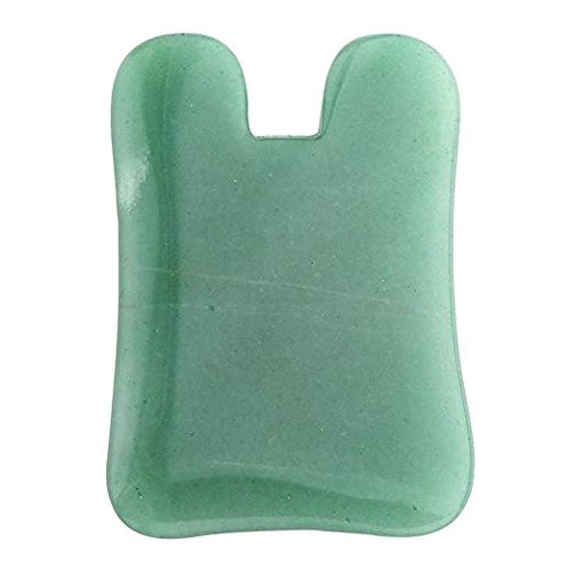 アナウンサーインスタンスピラミッド1pc Face/Body Massage Jade Adventurine Natual stone Gua Sha acupress toolジェイドかっさプレート 翡翠かっさ,顔?ボディのリンパマッサージ (U shape)