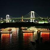 【東京 品川】屋形船 船清 2名様 飲物付食事乗合船【ご利用券】