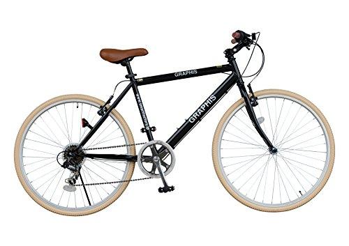 選べる15色! 自転車 クロスバイク 26インチ シマノ製6段変速 可動式ステム 通勤 通学 街乗り メンズ レディース