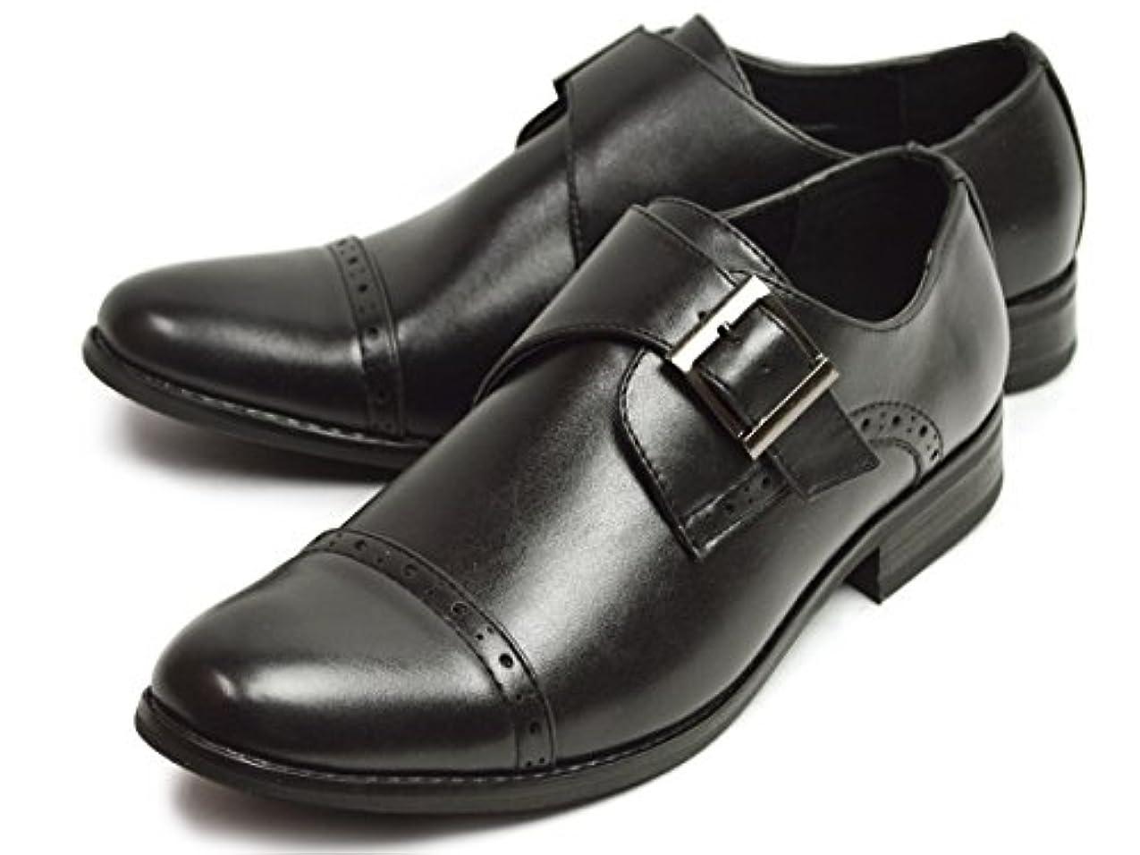 宗教記念品ごみALFRED GALLERIA ビジネスシューズ メンズ メンズシューズ ビジネスカジュアル フォーマル ストレートチップ メダリオン レースアップ 靴 紳士靴