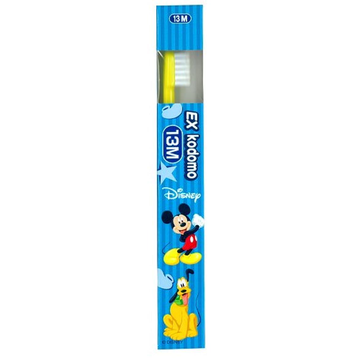 パケット八発明ライオン EX kodomo ディズニー 歯ブラシ 1本 13M イエロー
