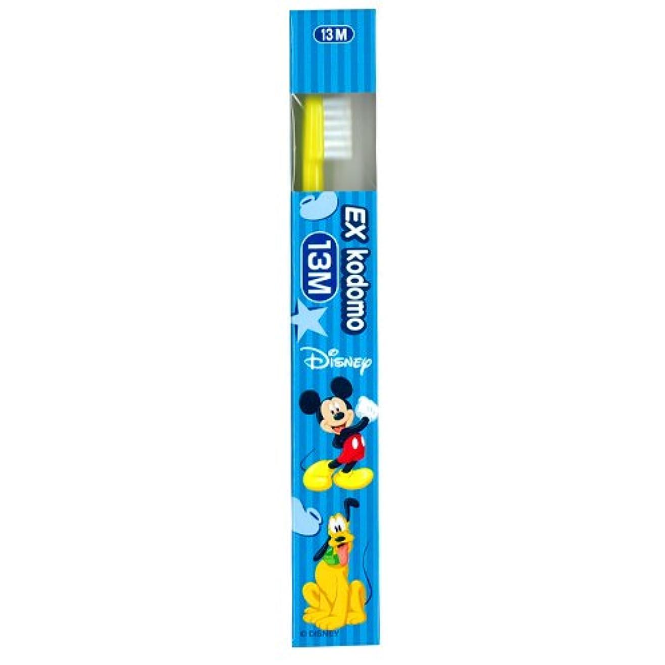 テレビ統計的弱まるライオン EX kodomo ディズニー 歯ブラシ 1本 13M イエロー